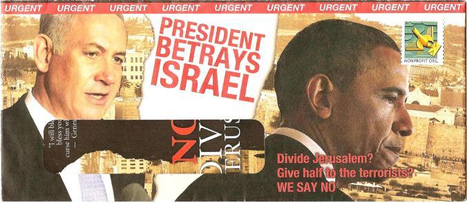 president betrays Israel