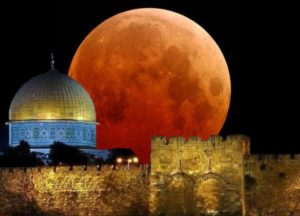 cropped-temple-mount-blood-moon.jpg