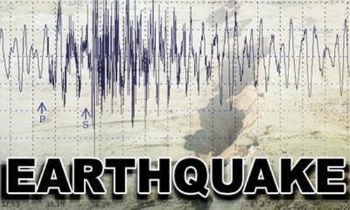 earthquakejan292016