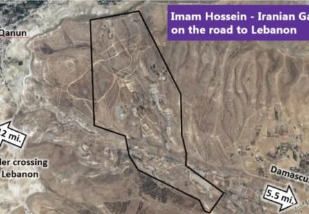 iranian syrian camp