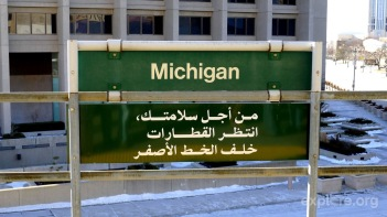 dearborn-michigan-has-the-highest-concentration