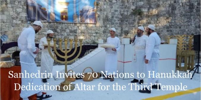 Sanhedrin dedicates Altar